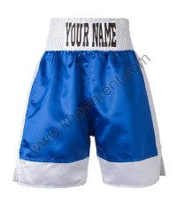 Custom Boxing Shorts